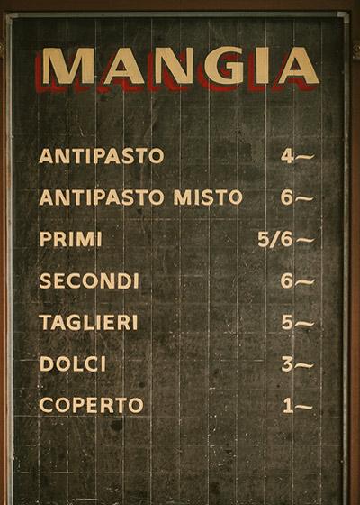 gallery-mangia